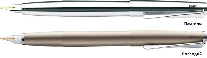 На картинке перьевые ручки LAMY Studio в цвете Платина и Палладий с золотыми перьями.