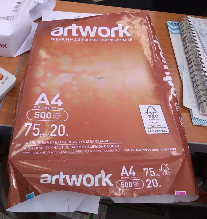 Амбалаж пачки бумаги ARTWORK Premium multipurpose business paper, А4, 500 л, 75 г/м², SUZANO, Бразилия