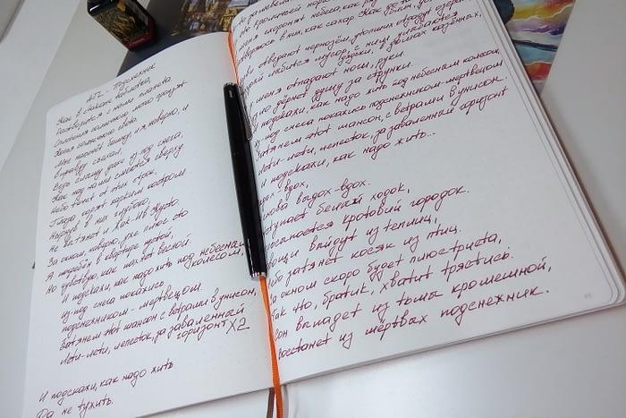 """На развороте записной книжки Leuchtturm 1917 чернилами Diamine Crimson сделана надпись текста песни """"Подснежник"""" исполнителя ATL перьевой ручкой LAMY Studio Piano Black с пером """"F"""""""