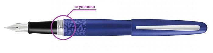 На фото перьевая ручка PILOT Metropolitan (MR) Animal collection: violet leopard (фиолетовый леопард) с выделенной ступенькой на барреле ручки.