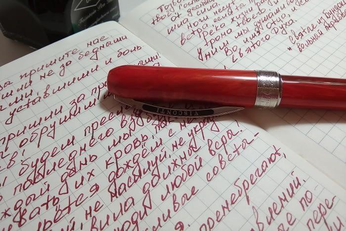 """Текст молитвы из кинофильма """"Святые из Бундока"""" крупным планом, написанный чернилами Diamine Oxbood перьевой ручкой Visconti Rembrandt"""